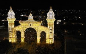 puerta de entrada feria de Abil en Sevilla